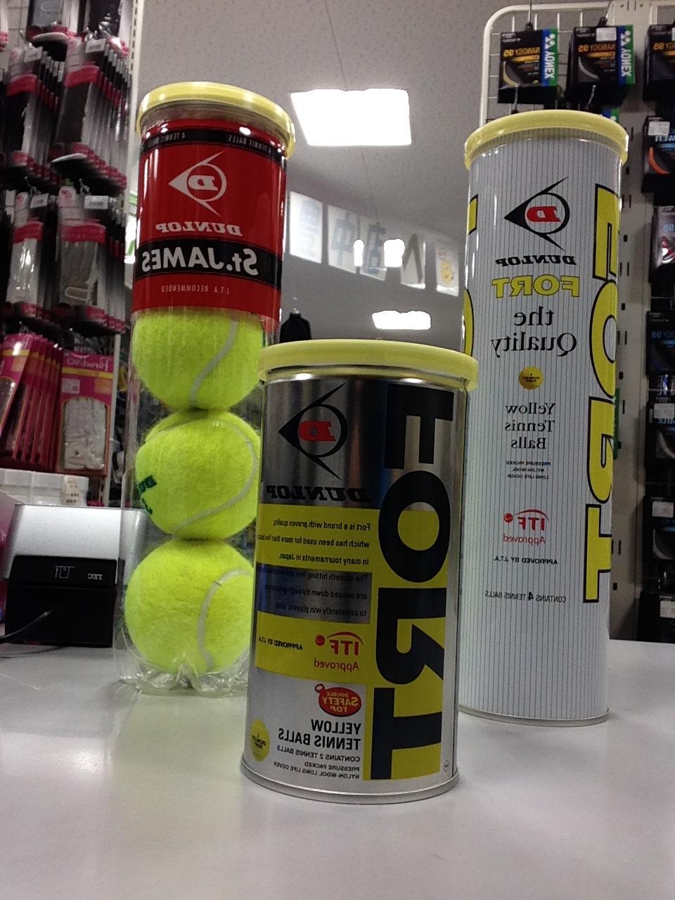 テニスボール!.JPG